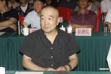 Lưu Dung của Tể tướng Lưu gù sau 20 năm: Không biệt thự, xe sang, sống an nhàn bên người vợ bí mật - Ảnh 3.