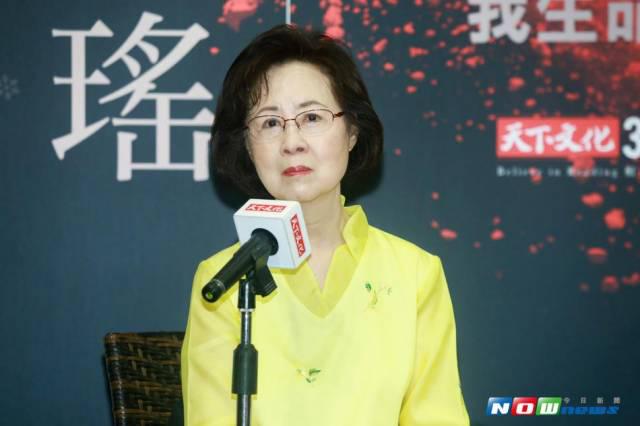 Nữ văn sĩ Quỳnh Dao bật khóc nức nở khi bị con riêng của chồng hắt hủi - Ảnh 1.