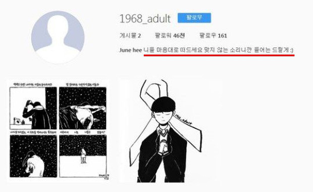 Con gái Choi Jin Sil bị chỉ trích thậm tệ vì yêu cầu cảnh sát tước quyền giám hộ của bà ngoại - Ảnh 1.