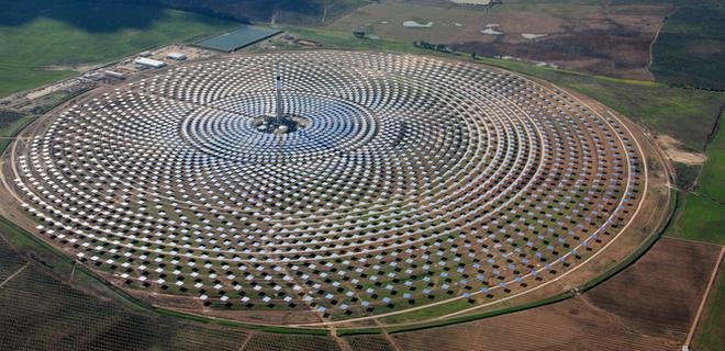 Úc tiến hành xây dựng nhà máy nhiệt điện mặt trời lớn nhất thế giới - Ảnh 1.