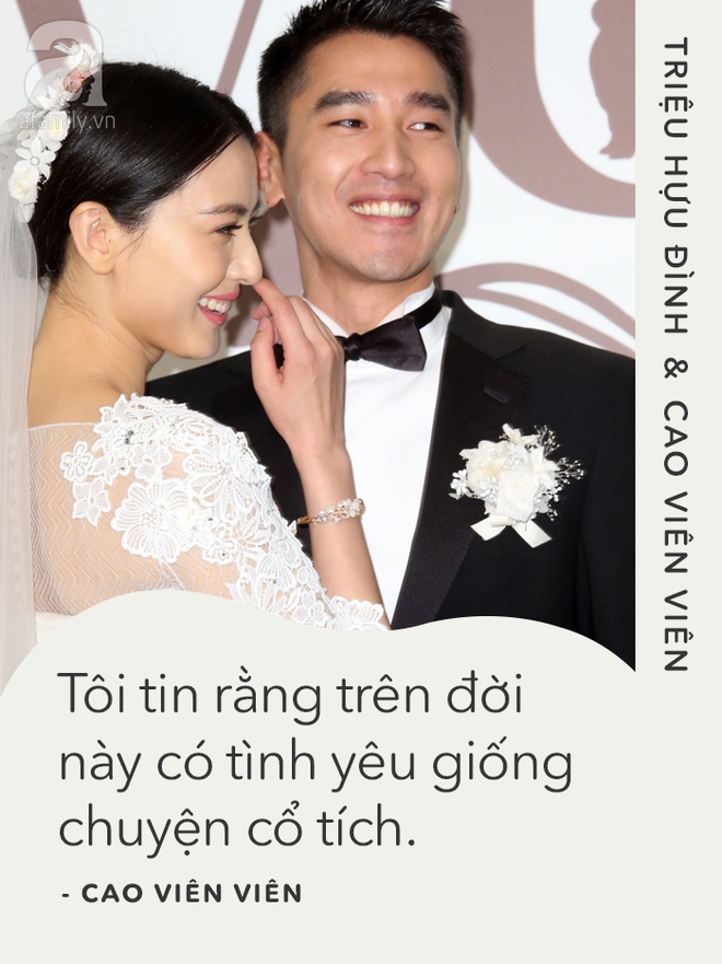 Chuyện tình trai ngoan Triệu Hựu Đình với gái hư Cao Viên Viên: Gặp được đúng người để cưới và cưới đúng người gặp được - Ảnh 1.