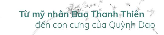 Câu chuyện về mỹ nhân tuyệt sắc của Bao Thanh Thiên và nỗi đau tự tử vì tình  - Ảnh 1.