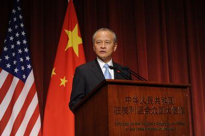 TQ không chấp nhận Triều Tiên là quốc gia hạt nhân, từ chối ngừng xuất dầu cho Bình Nhưỡng - Ảnh 1.