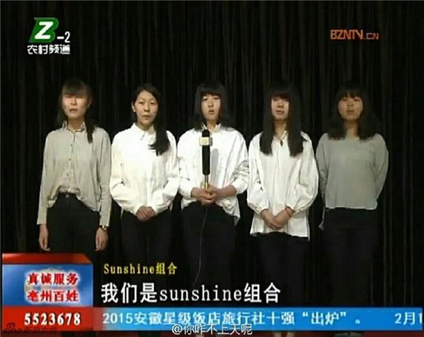 Nhóm nhạc nữ Trung Quốc nổi tiếng vì nhan sắc xấu đều, hát dở - Ảnh 2.