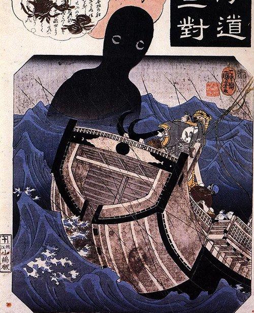 Thủy quái Umibozu: Nỗi ám ảnh đáng sợ bậc nhất trên đại dương Nhật Bản - Ảnh 2.