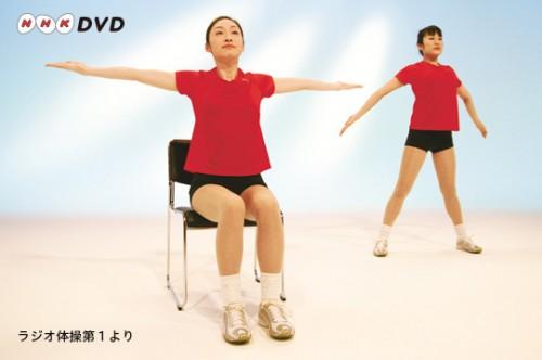 Bài thể dục Rajio Taisou có gì đặc biệt mà toàn nước Nhật duy trì tập đã gần 90 năm? - Ảnh 3.