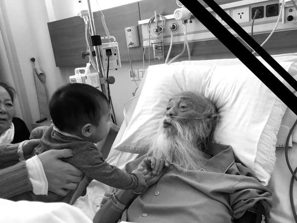 Bác sĩ điều trị xúc động kể về những giây phút cuối đời của thầy Văn Như Cương - Ảnh 4.