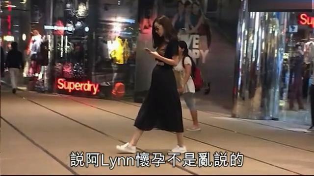 Gần 1 năm nỗ lực uống thuốc và cân bằng cuộc sống, người đẹp Diệp Vấn cuối cùng đã mang bầu cho thương gia Hồng Kông - Ảnh 1.
