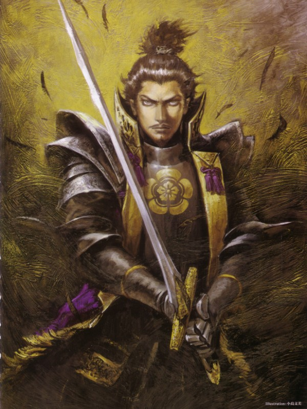 Toyotomi Hideyoshi: Từ cậu bé xách dép đến vị tướng vĩ đại thống nhất Nhật Bản - Ảnh 3.