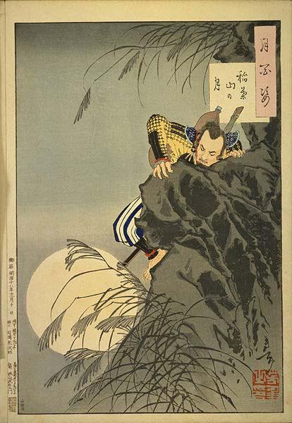 Toyotomi Hideyoshi: Từ cậu bé xách dép đến vị tướng vĩ đại thống nhất Nhật Bản - Ảnh 4.