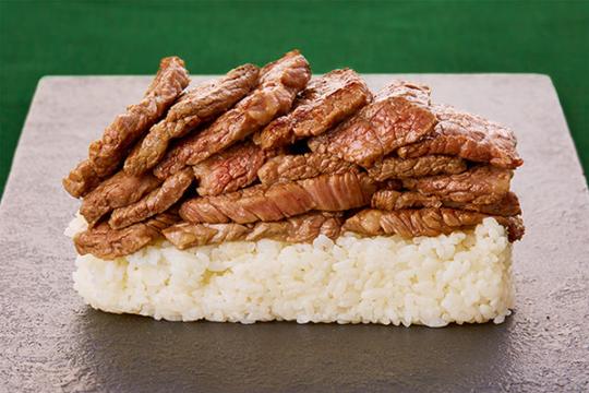 Hộp cơm thịt bò giá gần 70 triệu, đắt cỡ chiếc SH? - Ảnh 2.