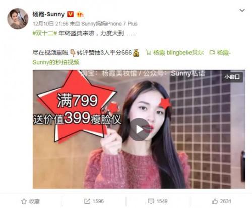 Livestream kiếm hàng nghìn USD mỗi tháng, mốt làm giàu mới của giới trẻ Trung Quốc - Ảnh 1.