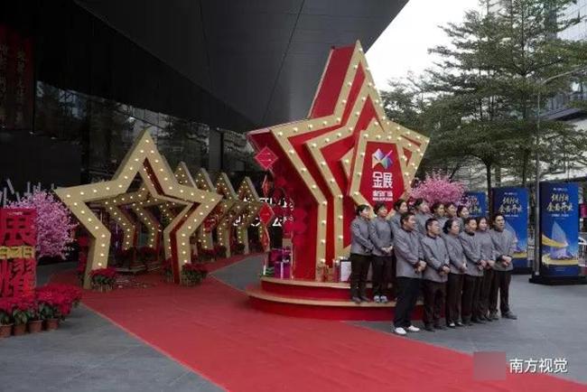 Ngôi làng nhiều vàng bạc châu báu nhất Trung Quốc: Xách túi nilon đựng vàng ròng đi ngoài đường cũng chẳng lo bị cướp - Ảnh 14.
