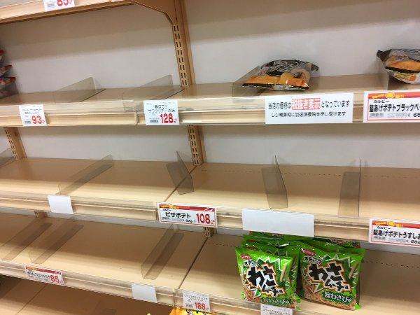 Khủng hoảng snack ở Nhật, người dân tranh giành từng gói khoai tây chiên - Ảnh 3.