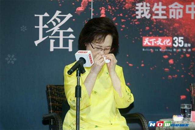 Nữ văn sĩ Quỳnh Dao bật khóc nức nở khi bị con riêng của chồng hắt hủi - Ảnh 3.