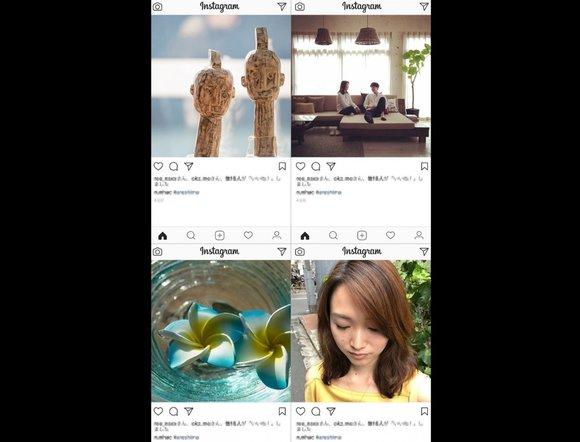 Phỏng vấn mặt đối mặt xưa rồi, bây giờ các công ty Nhật chuyển qua tuyển dụng bằng Instagram - Ảnh 2.