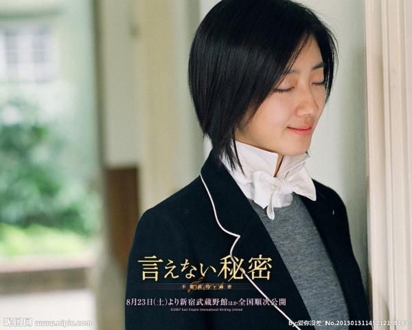 Điểm lại những hình tượng nữ sinh kinh điển của điện ảnh Hoa ngữ - Ảnh 13.
