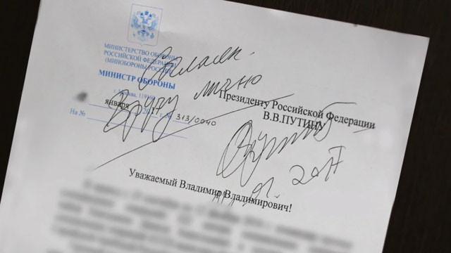 16 đặc nhiệm Nga đánh bại 300 phiến quân Syria: Ông Putin đích thân ban thưởng - Ảnh 3.
