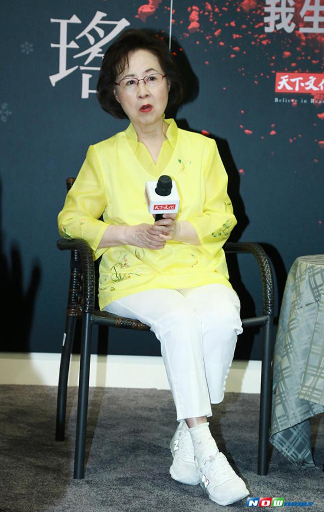 Nữ văn sĩ Quỳnh Dao bật khóc nức nở khi bị con riêng của chồng hắt hủi - Ảnh 4.