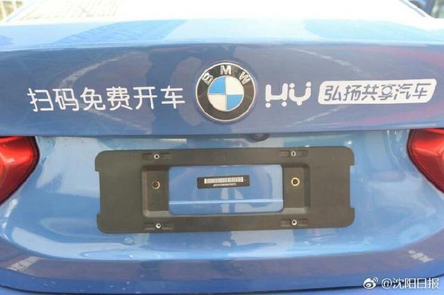 Chia sẻ xe đạp chưa là gì cả, startup Trung Quốc còn chia sẻ cả xe hơi, cung cấp xe BMW sang trọng với giá chỉ 30 USD 1 ngày - Ảnh 4.