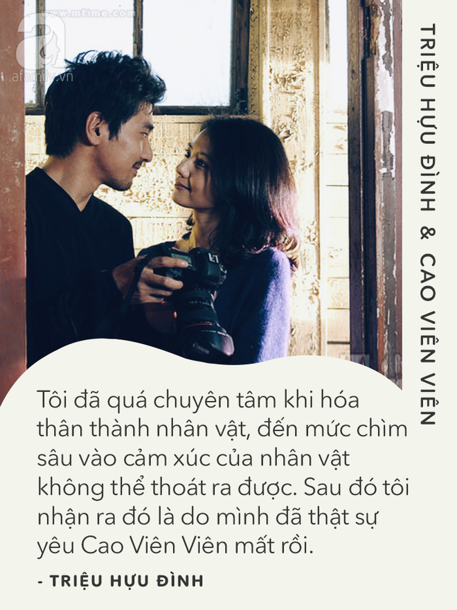 Chuyện tình trai ngoan Triệu Hựu Đình với gái hư Cao Viên Viên: Gặp được đúng người để cưới và cưới đúng người gặp được - Ảnh 4.