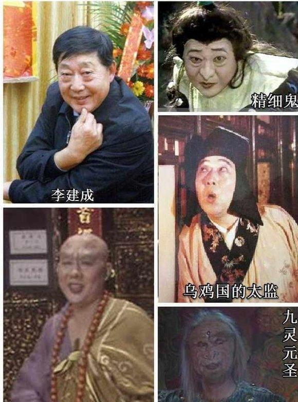 Không phải Lục Tiểu Linh Đồng, đây mới là diễn viên đóng nhiều vai nhất trong Tây du ký 1986 - Ảnh 6.