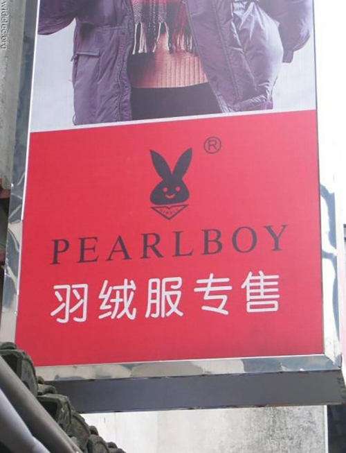 Dở khóc dở cười với những thương hiệu nổi tiếng bị Trung Quốc làm nhái - Ảnh 6.