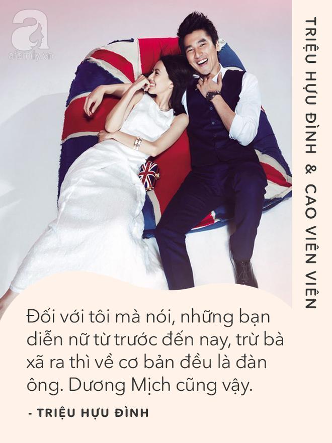 Chuyện tình trai ngoan Triệu Hựu Đình với gái hư Cao Viên Viên: Gặp được đúng người để cưới và cưới đúng người gặp được - Ảnh 8.