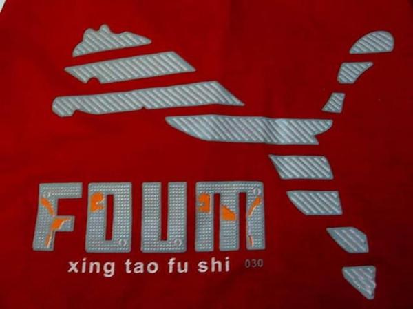 Dở khóc dở cười với những thương hiệu nổi tiếng bị Trung Quốc làm nhái - Ảnh 8.