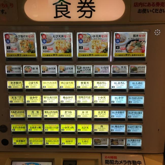 15 điều tuyệt vời ở Nhật Bản nên được nhân rộng ra khắp thế giới - Ảnh 9.
