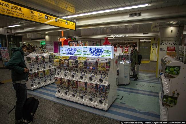 12 phát minh độc đáo chỉ có ở Nhật Bản - Ảnh 9.