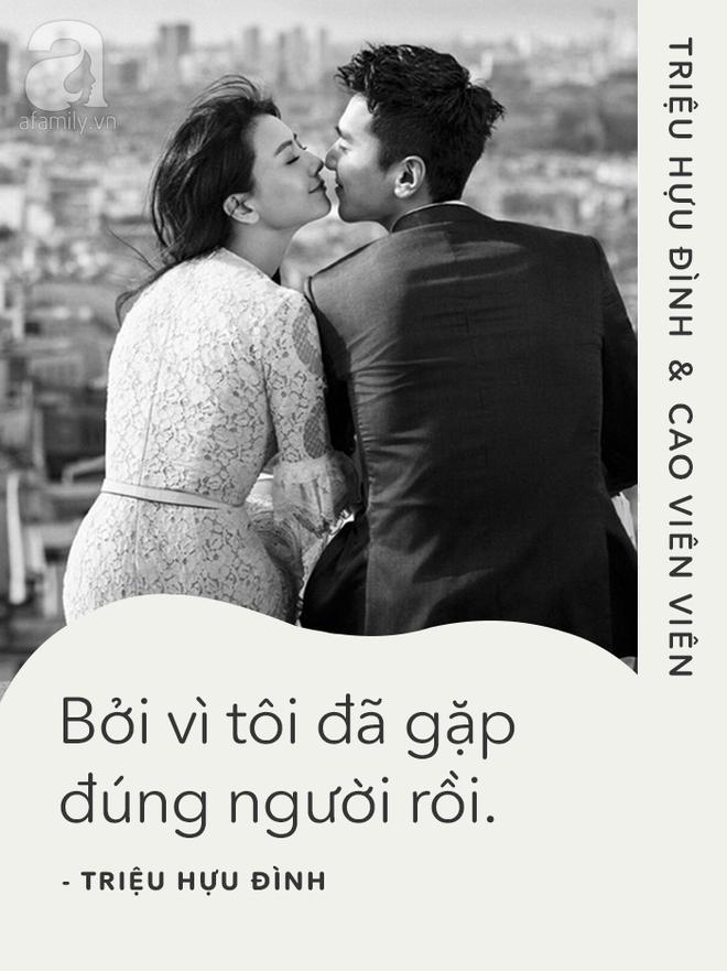Chuyện tình trai ngoan Triệu Hựu Đình với gái hư Cao Viên Viên: Gặp được đúng người để cưới và cưới đúng người gặp được - Ảnh 9.