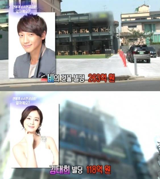 Cặp đôi giàu nhất nhì Kbiz Kim Tae Hee và Bi Rain tổ chức đám cưới chỉ 24 triệu đồng - Ảnh 10.