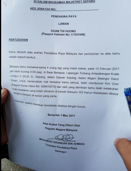 Đoàn Thị Hương bị Malaysia truy tố tội danh giết người, đối mặt án tử hình - Ảnh 3.