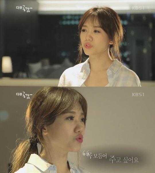 Hari Won được làm phim, phát sóng trên truyền hình Hàn Quốc - Ảnh 3.