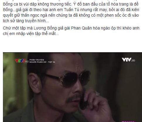 Thực hư chuyện Lương Bổng suýt phải giả gái ở tập 36 Người phán xử - Ảnh 2.