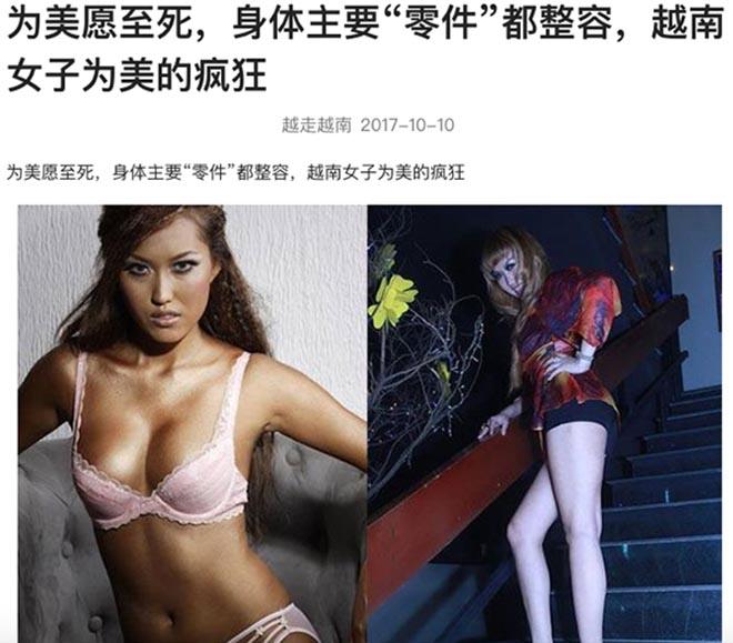 Bị báo Trung Quốc gọi người đẹp điên cuồng phẫu thuật thẩm mỹ, Phi Thanh Vân nói gì? - Ảnh 1.