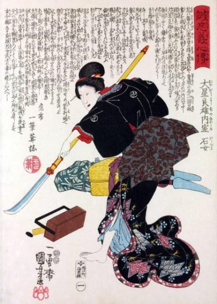 Onna bugeisha: Câu chuyện về nữ Samurai Nhật Bản, xung trận như nam giới, sẵn sàng quyên sinh để bảo vệ danh dự - Ảnh 4.