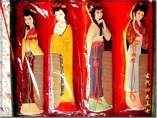 Thường Châu – quê hương của những chiếc lược có lịch sử 2000 năm - Ảnh 6.