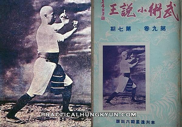 Trước Diệp Vấn hàng chục năm, từng có một người bán thịt mở đường cho võ lâm Trung Quốc - Ảnh 4.