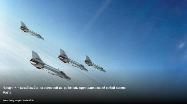 Su-27 sao chép bất hợp pháp của Trung Quốc: Cậu em phá gia chi tử bị Nga nắm thóp! - Ảnh 2.