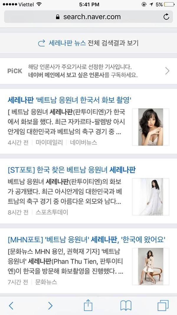 Nữ CĐV xinh đẹp hot nhất mùa ASIAD 2018 bất ngờ phủ sóng hàng loạt trang báo Hàn Quốc, tiết lộ sẽ xuất hiện trên màn ảnh nhỏ - Ảnh 2.