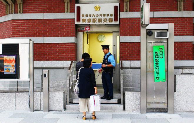 Vì sao những món đồ thất lạc ở Nhật Bản lại có thể tìm về với chủ? Sự trung thực chỉ là 1 trong các lí do - Ảnh 2.