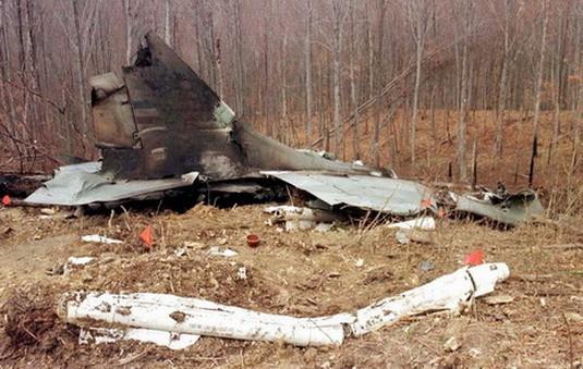 4 tiêm kích F-16 Hà Lan quây chặt, bắn hạ MiG-29: Cuộc không chiến quá chóng vánh - Ảnh 1.
