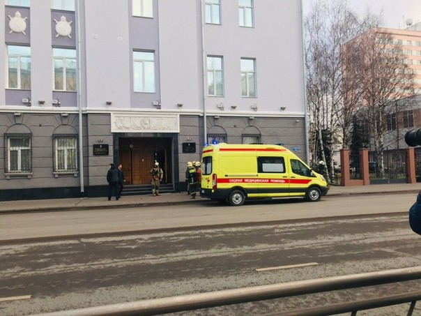 Nổ lớn tại Trụ sở Tổng cục An ninh Liên bang Nga (FSB) - Có thương vong - Ảnh 1.