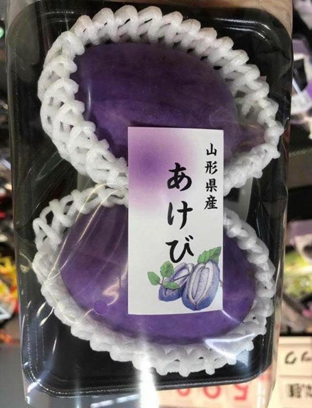 Nho Nhật siêu đắt 300.000 đồng/quả phân phối ở VN có gì đặc biệt? - Ảnh 1.
