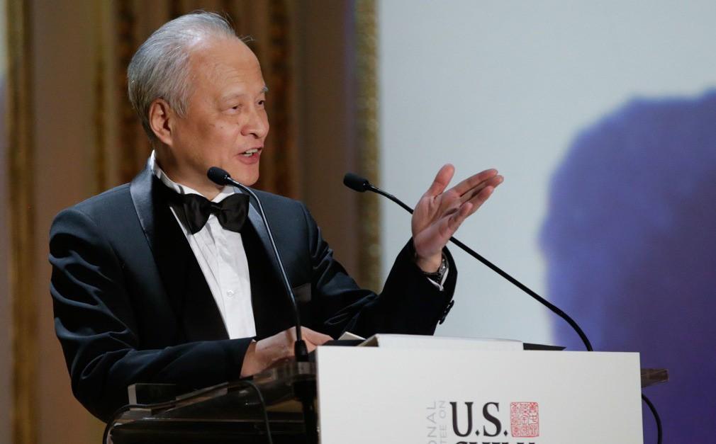 Đại sứ TQ: Bắc Kinh đã muốn nhượng bộ nhưng Mỹ liên tục