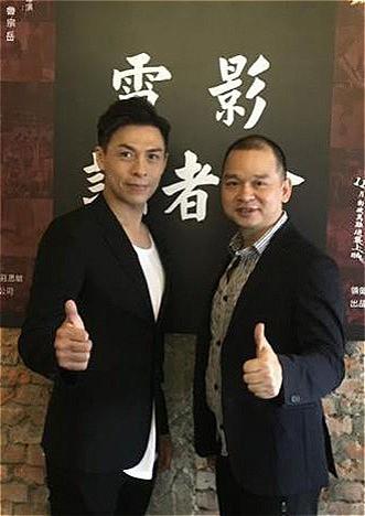"""Sao TVB xin phép vợ để đóng phim về """"thiếu gia nghiện sex"""" Lý Tông Thụy - Ảnh 1."""