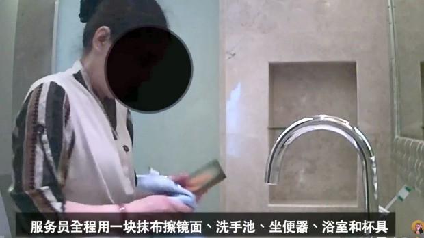Dùng khăn tắm của khách để lau nhà, dọn bồn cầu, hàng loạt khách sạn 5 sao tại Trung Quốc phải công khai xin lỗi - Ảnh 1.