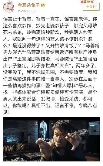 Người vợ ngoại tình của Ảnh đế Trung Quốc tố chồng giả nghèo giả khổ, đuổi 3 mẹ con ra khỏi nhà - Ảnh 4.